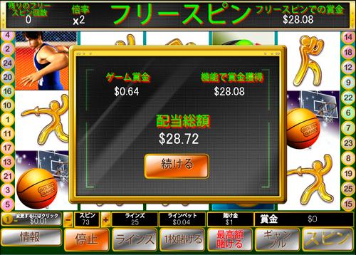 ゴールデンゲームス8